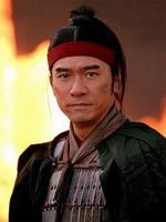 Tony Leung in Red Cliff