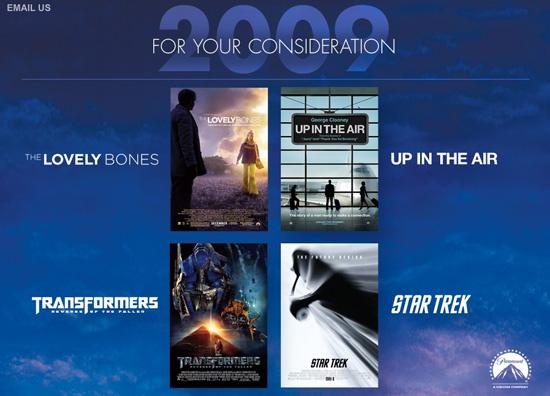 ParamountGuilds.com
